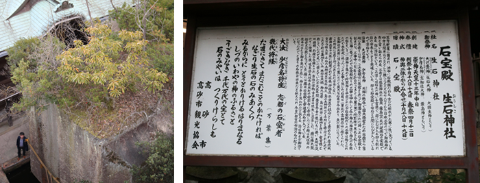 日本を国家として作り上げた天武・持統天皇の墓